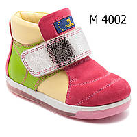 Ботиночки кожаные весенние, демисезонные для девочки ТМ FS collection . Размер 21-30