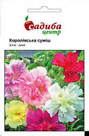 Шток-роза Королевская смесь - цветы, 0,2 г семян, ТМ Садыба Центр
