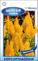 Целозия Глория желтая - цветы, 10 семян, ТМ Элитсорт
