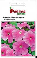 Петуния Розовая с прожилками - цветы, 0,02 г семян, ТМ Садыба Центр