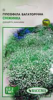 Гипсофила многолетняя Снежинка - цветы, 0,2 г семян, ТМ Вассма
