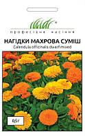 Ноготки махровая смесь - цветы, 0,5 г семян, ТМ Профессиональные семена