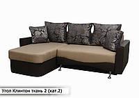 """Угловой диван """"Клинтон"""" в ткани 2 категории ткань 2"""