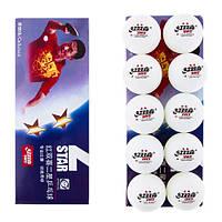 Шарики-мячи для настольного тенниса пинг-понга пластиковые Набор 10 шт DHS 40 мм Белый (D-2), фото 1