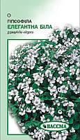 Гипсофила элегантная белая - цветы, 1 г семян, ТМ Вассма