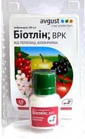 Биотлин - инсектицид, 10 мл, Avgust (Август)