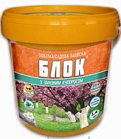 Блок - садовая побелка + железный купорос, пастообразная, 1,4 кг