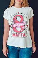 """Женская футболка """"8 марта"""""""