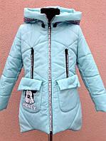 Детская куртка на осень весну