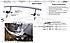 Защита задняя SsangYong Korando 2014-... одинарня труба, фото 5