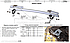 Защита задняя SsangYong Kyron, труба прямая с углами, фото 5