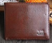 Кожаный мужской кошелек портмоне коричневый