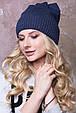 Женская шапка ушки «Катюша», фото 3