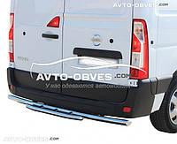 Защита заднего бампера Opel Movano, труба с подножкой