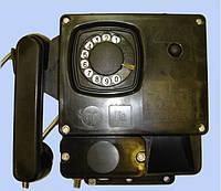 Шахтный телефонный аппарат ТАШ-1319, 2205