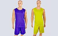 Форма баскетбольная мужская двусторонняя сетка Stalker LD-8300-1 (р-р XL-5XL, фиолетовый-желтый)