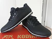 Кожаные мужские весенние кроссовки Соlumbia