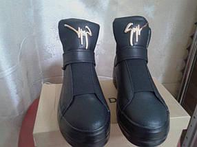 Демисезонные женские  ботинки  на танкетке Prima D A W-02, фото 2