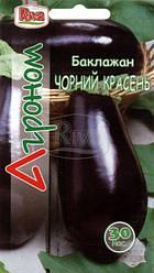 Баклажан ЧЕРНЫЙ КРАСАВЕЦ, 30с
