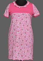 Короткая ночная сорочка розовая (ночнушка) женская домашняя трикотажная мягкий хлопок Украина