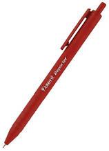 """Ручка шариковая масляная автоматическая """"Reporter"""" матово-резиновый корпус, 0,7 мм., стержень красный. AXENT"""
