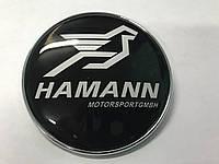 BMW E34 Эмблема Hamann 83.5мм (турция)