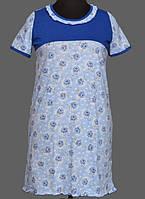 Короткая ночная сорочка синяя (ночнушка) женская домашняя трикотажная мягкий хлопок Украина