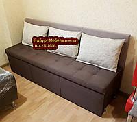 Диван для узкой кухни со спальным местом, 1800х550х850мм