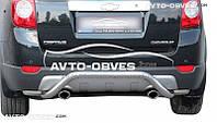Защита заднего бампера Chevrolet Captiva, П-образная