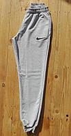 Спортивные штаны Nike, весна - осень