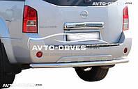 Защита задняя Nissan Pathfinder, прямой ус