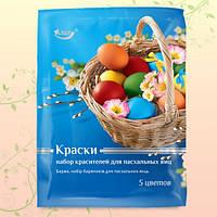 Пасхальная краска для яиц