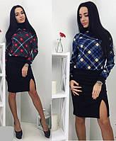 Женский комплект блузка с юбкой трикотаж