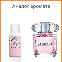 2.Концентрат 10 мл.  Bright Crystal (Брайт Кристал   /Версаче)   /Versace