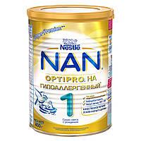 Детская сухая молочная смесь Nestle NAN 1 Гипоаллергенный , 400 г