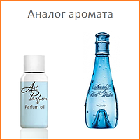 11. Концентрат 10 мл Cool Water Davidoff