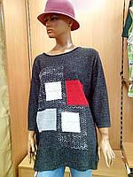 Кофта женская вязанная с украшением квадратики р-р XXXL