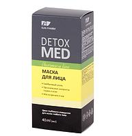 Маска для лица с бамбуковым углем DETOX MED