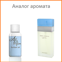 18. Концентрат 10 мл Light Blue Dolce&Gabbana