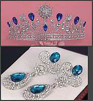 Набор Корона диадема и серьги Жасмин украшения для волос