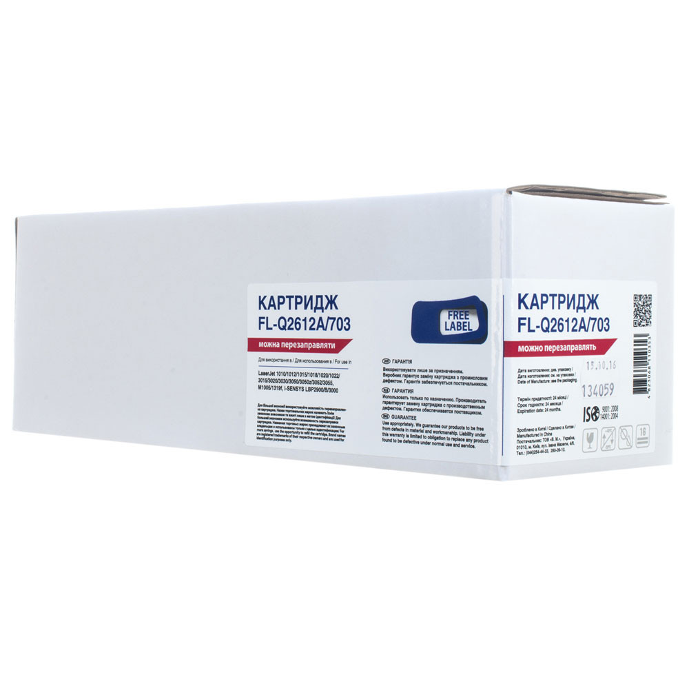 Картридж HP 12A (Q2612A), Black, LJ 1010/1020/1022/3015/3020/3030/3050/3055, Free Label (FL-Q2612A/703)