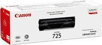 Картридж Canon 725, Black, LBP-6000/6020, MF3010, 1.6k, OEM (3484B002)