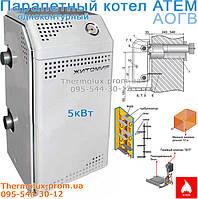Котел Житомир-М АОГВ-5СН парапетный газовый одноконтурный, завод Атем-Франк