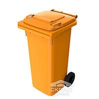 Мусорный бак для ТБО 120 л оранжевый (Германия)