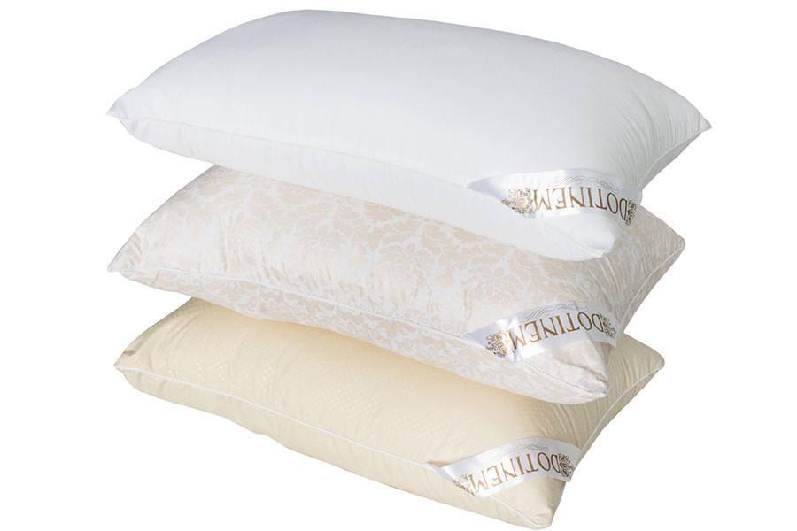 Подушка Жемчужина Dotinem 50 × 70 см