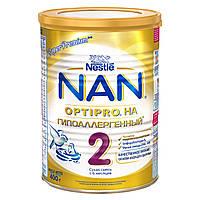 Детская сухая молочная смесь Nestle NAN 2 Гипоаллергенный , 400 г
