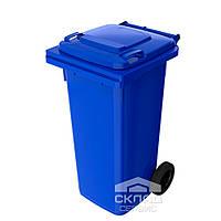 Мусорный бак для ТБО 120 л синий (Германия)