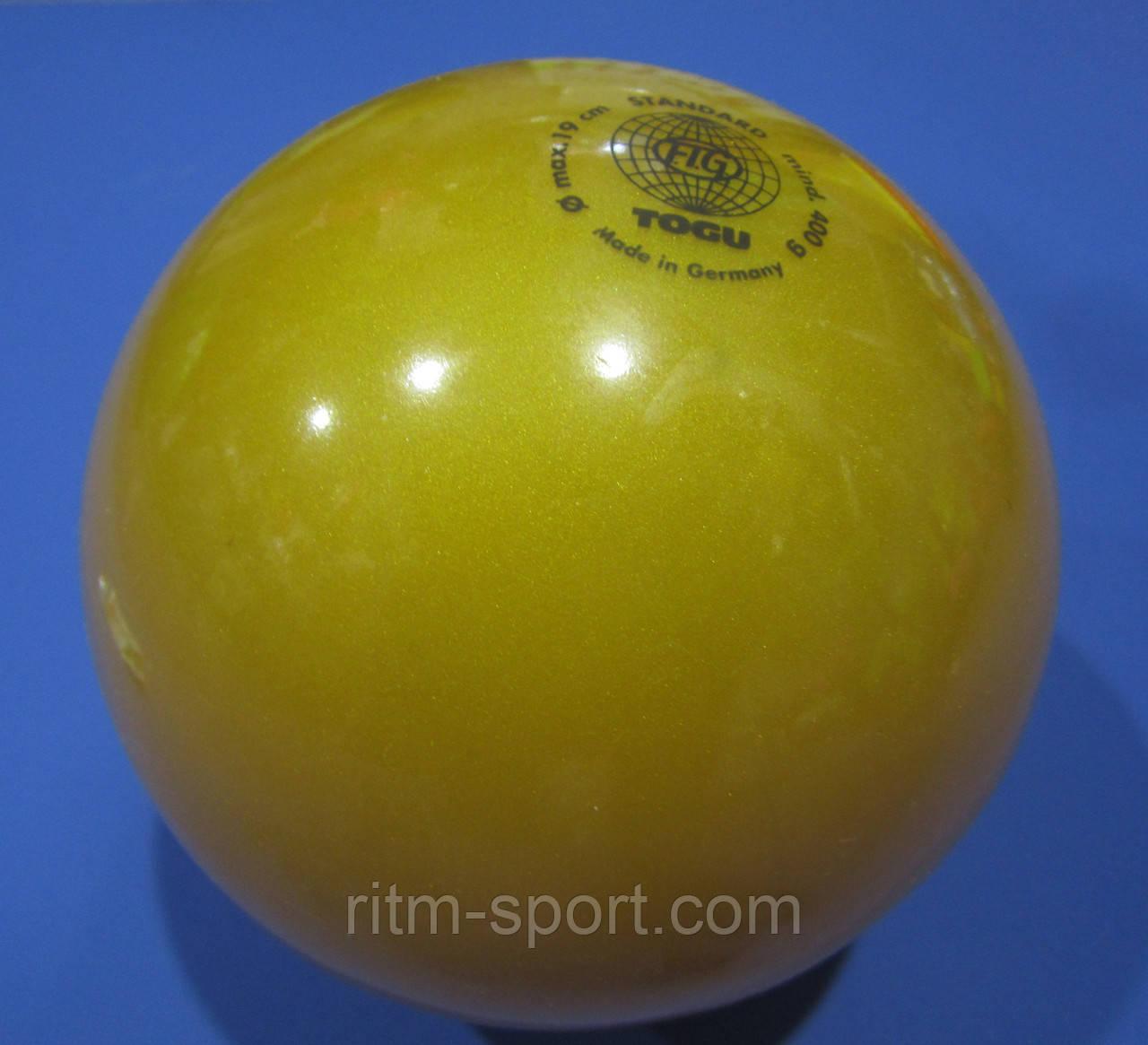 Мяч для художественной гимнастики T0GU Германия (19 см,400 г)