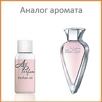 30. Концентрат 10 мл Max Mara Le Parfum Max Mara