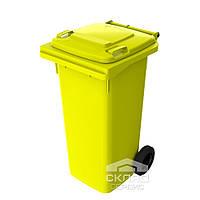 Мусорный бак для ТБО 120 л желтый (Германия)